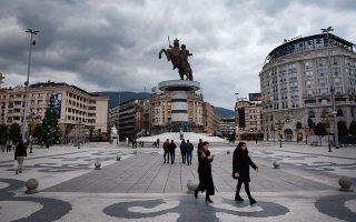 voreia-makedonia-apagoreyetai-apo-simera-i-chrisi-toy-ilioy-tis-verginas0