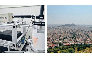Οι ερευνητές χρησιμοποίησαν συσκευές Lidar (τηλεσκόπησης) για να μελετήσουν τα αιωρούμενα βιοσωματίδια στον αέρα της πρωτεύουσας, από τη γύρη του πεύκου, του κυπαρισσιού ή της ελιάς μέχρι την «εισαγόμενη» σκόνη της αφρικανικής ερήμου.