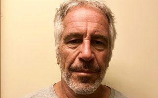 Αχρονολόγητη φωτογραφία του Τζέφρι Επσταϊν, η οποία διατέθηκε προς δημοσίευση από τις δικαστικές αρχές της Νέας Υόρκης στις 25 Ιουλίου.