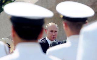 Ο Ρώσος πρόεδρος Βλαντιμίρ Πούτιν μπορεί να υπερηφανεύεται ότι ο υπερηχητικός πύραυλος Avangard αποφεύγει κάθε αμυντικό σύστημα.