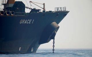 Το ιρανικό τάνκερ «Grace 1» παραμένει αγκυροβολημένο.