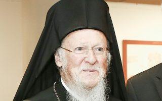 Ο Οικουμενικός Πατριάρχης κ.κ. Βαρθολομαίος.