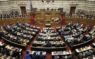 Η συζήτηση για το διυπουργικό νομοσχέδιο ολοκληρώνεται σήμερα στην Ολομέλεια με την ψηφοφορία επί των άρθρων του.