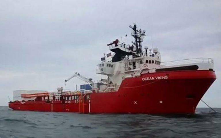Για την πρώτη του αποστολή διάσωσης μεταναστών απέπλευσε το Ocean Viking