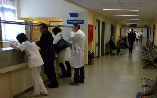 Η νέα ηγεσία του υπουργείου Υγείας έχει ζητήσει από τις διοικήσεις των Υγειονομικών Περιφερειών την καταγραφή των βασικών προβλημάτων των νοσοκομείων ευθύνης τους.
