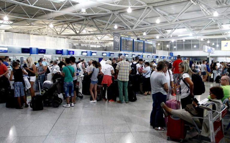Αποζημίωση επιβατών για «εκλογικές» καθυστερήσεις