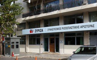 Ο ΣΥΡΙΖΑ στην ανακοίνωσή του υπογραμμίζει μεταξύ άλλων πως «απουσιάζει παντελώς η τουριστική προβολή της Σαμοθράκης, ώστε να ανατραπεί η κακή εικόνα του νησιού».