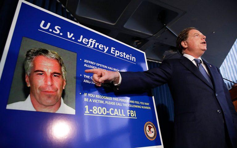 Ο θάνατος του Τζέφρι Επσταϊν και οι θολοί αλγόριθμοι