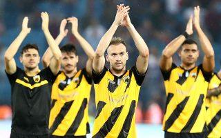 Η ΑΕΚ νίκησε 2-0 την Τραμπζονσπόρ, αλλά το τρίτο γκολ που ήθελε δεν ήρθε ποτέ.