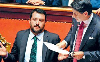 Ο Ιταλός πρωθυπουργός Τζουζέπε Κόντε ανακοινώνει την παραίτησή του έχοντας δίπλα του τον αυτουργό της κυβερνητικής κατάρρευσης Ματέο Σαλβίνι, στον οποίο και επιτέθηκε με σφοδρότητα. Η πρωτοβουλία ανήκει τώρα στον πρόεδρο Ματαρέλα, ο οποίος θα προκηρύξει εκλογές το φθινόπωρο σε περίπτωση που δεν προκύψει άλλος κυβερνητικός συνασπισμός.