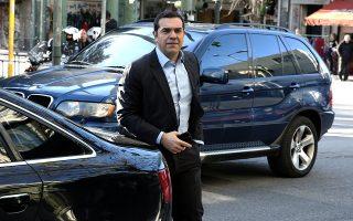 Ο Αλέξης Τσίπρας αναμένεται να συγκαλέσει την Πολιτική Γραμματεία του ΣΥΡΙΖΑ το αργότερο στις αρχές της επόμενης εβδομάδας.