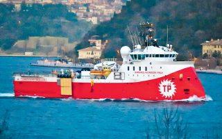 Το τουρκικό σεισμογραφικό πλοίο «Μπαρμπαρός» θα δραστηριοποιηθεί για σχεδόν πέντε μήνες στην περιοχή, σύμφωνα με τη NAVTEX που εξέδωσε η Τουρκία.