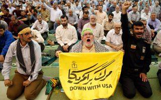 Στιγμιότυπο από πρόσφατη αντιαμερικανική διαδήλωση στο τέμενος του ιμάμη Χομεϊνί, στην Τεχεράνη.
