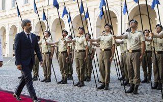 Ο πρόεδρος της ιταλικής Βουλής Ρομπέρτο Φίκο φθάνει στο προεδρικό Μέγαρο για διαβουλεύσεις-εξπρές με τον Σέρτζιο Ματαρέλα.