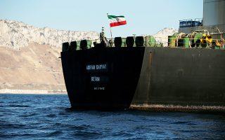 Το ιρανικό πλοίο «Adrian Darya 1» βρισκόταν χθες στην Αλγερία, ενώ δεν έχει δώσει σήμα κατάπλου στις ελληνικές αρχές.