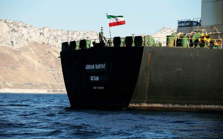 Πουλήθηκε το ιρανικό τάνκερ υποστηρίζει η Τεχεράνη