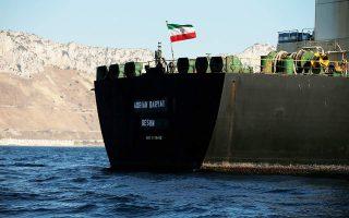 metaxy-toyrkikon-akton-kai-kyproy-me-dytiki-kateythynsi-pleei-to-iraniko-tanker0