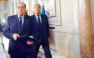 Ο πρώην πρωθυπουργός Σίλβιο Μπερλουσκόνι καταφθάνει στο Προεδρικό Μέγαρο. Ο Μπερλουσκόνι ζήτησε άμεση προσφυγή στις κάλπες, όπως άλλωστε και η Λέγκα του Ματέο Σαλβίνι.