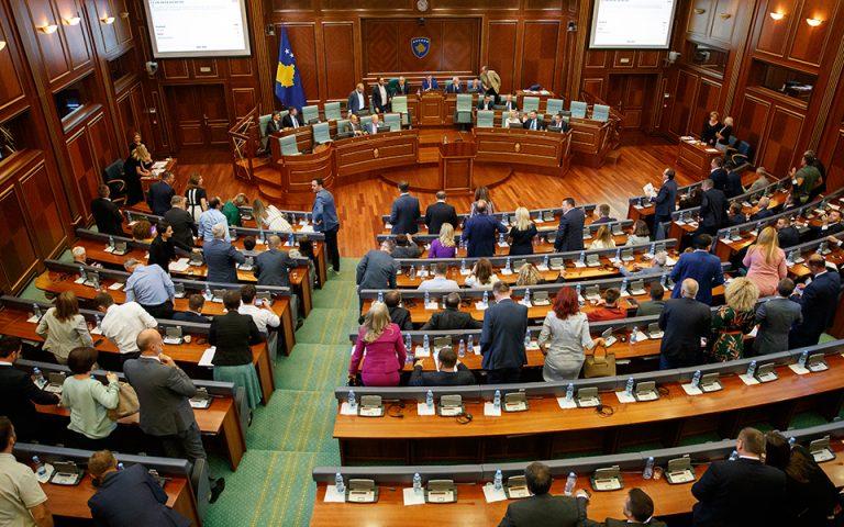 Εκλογές στο Κόσοβο μετά την παραίτηση Χαραντινάι