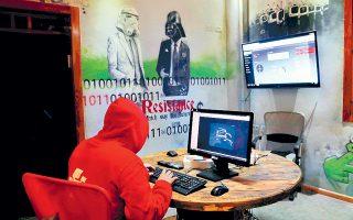 Ασκήσεις κυβερνοπολέμου πραγματοποιούνται στις εγκαταστάσεις του ισραηλινού ινστιτούτου Cybergym, στη Χαντέρα του Ισραήλ.