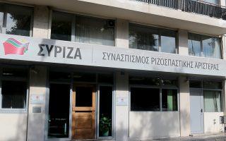 Στον ΣΥΡΙΖΑ στόχος είναι εντός του Σεπτεμβρίου να έχουν ολοκληρωθεί οι προκαταρκτικές κινήσεις «ώστε να δρομολογηθεί άμεσα η διαδικασία εγγραφής νέων μελών και οργανωτικής ανασυγκρότησης».