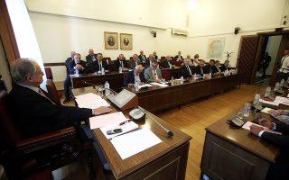Από τη χθεσινή συνεδρίαση της Διάσκεψης των Προέδρων. Σήμερα συνεδριάζει ξανά για την επιλογή προσώπου για τη θέση του εισαγγελέα του Αρείου Πάγου.