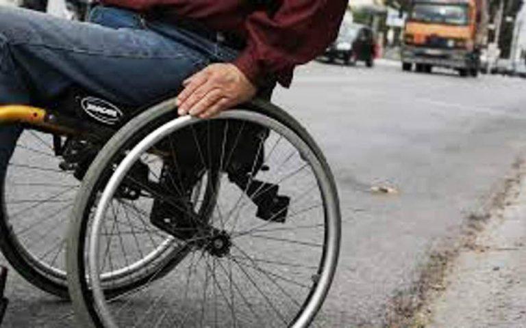 Προτεραιότητα η στρατηγική για άτομα με αναπηρία