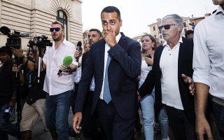 O επικεφαλής του Κινήματος 5 Αστέρων, Λουίτζι ντι Μάιο, καθώς προσέρχεται στη συνάντηση με τον Δημοκρατικό Νικόλα Τζινγκαρέτι.