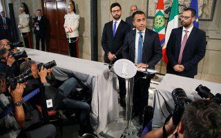 Ο επικεφαλής του Κινήματος 5 Αστέρων, Λουίτζι ντι Μάιο, ανακοινώνει τη συμφωνία με το Δημοκρατικό Κόμμα για συγκυβέρνηση υπό τον Τζουζέπε Κόντε. Η νέα κυβέρνηση συνασπισμού αναμένεται να λάβει ψήφο εμπιστοσύνης την ερχόμενη εβδομάδα, αν εγκριθεί από τη βάση των 5 Αστέρων.