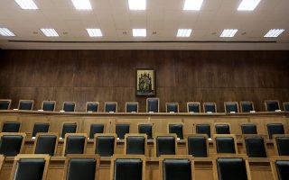 Η διαδικασία προεπιλογής ανώτατων δικαστικών από τη Βουλή έχει προχωρήσει σημαντικά σε ό,τι αφορά την Προεδρία και την Εισαγγελία του Αρείου Πάγου, ενώ αναμένεται η ίδια διαδικασία να δρομολογηθεί σύντομα για την επιλογή νέων αντιπροέδρων τόσο στο Συμβούλιο της Επικρατείας όσο και στον Α.Π. INTIME NEWS