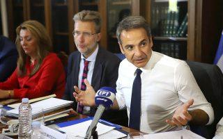 Ο κ. Μητσοτάκης δεσμεύθηκε ότι θα υλοποιήσει μια συνεκτική στρατηγική για τη Βόρεια Ελλάδα και ότι από τη ΔΕΘ θα παρουσιάσει ένα αναλυτικό σχέδιο με επίκεντρο τη Θεσσαλονίκη.