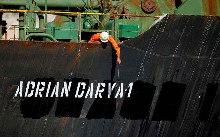 ΗΠΑ: Κυρώσεις σε όσους βοηθήσουν το ιρανικό δεξαμενόπλοιο