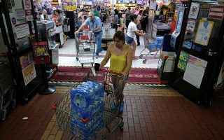 Oι κάτοικοι του Πουέρτο Ρίκο προετοιμάζονται για την έλευση της τροπικής καταιγίδας «Ντόριαν».