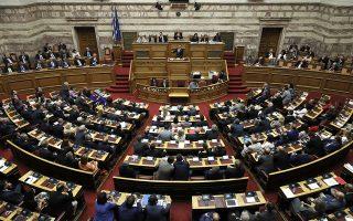 Το πολυνομοσχέδιο πρόκειται να ψηφιστεί από την Ολομέλεια της Βουλής έως την ερχόμενη Πέμπτη.