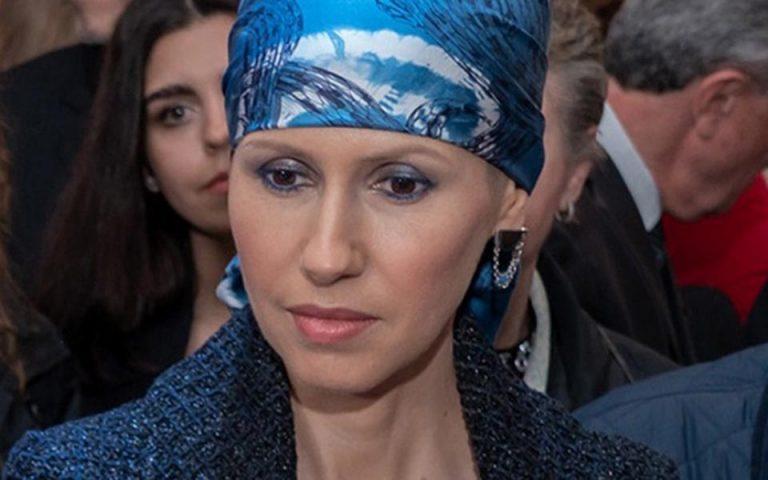 Η σύζυγος του Μπασάρ αλ Άσαντ νίκησε τον καρκίνο του στήθους
