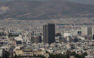 Το ισραηλινών συμφερόντων Zoia Fund διαχειρίζεται περί τα 19 κτίρια σε διάφορα σημεία της Αθήνας. Το επενδυτικό fund σε διεθνές επίπεδο διαχειρίζεται περίπου 20.000 ακίνητα, συνολικής αξίας άνω των 2,2 δισ. ευρώ.
