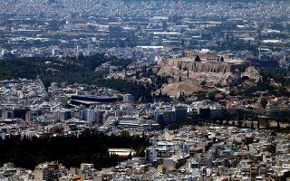 Πιθανότατα εντός του Σεπτεμβρίου αναμένεται να λειτουργήσει το ξενοδοχείο Athens Townhouse, επί της οδού Κολοκοτρώνη 3-5, πλησίον της πλατείας Συντάγματος.