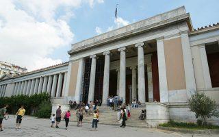 Στόχος του υπουργείου είναι να προχωρήσει η μελέτη σκοπιμότητας της επέκτασης του Αρχαιολογικού Μουσείου μέσα στο υπόλοιπο του καλοκαιριού.