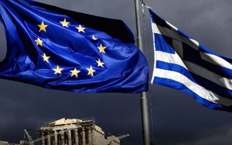 Απαισιόδοξοι για το μέλλον της ΕΕ παραμένουν οι Ελληνες