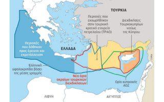 Η κόκκινη γραμμή δείχνει τα όρια της «γαλάζιας πατρίδας» που διεκδικεί προς συνεκμετάλλευση η Τουρκία. Με κίτρινο χρώμα αποτυπώνονται οι περιοχές που η Τουρκία εκχώρησε το 2012 στην ΤΡΑΟ (28ος-32ος μεσημβρινός) και εξαιρεί από τη συνεκμετάλλευση.