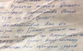 stin-alaska-vrethike-minyma-poy-esteile-mesa-se-mpoykali-rosos-naytikos-to-19690