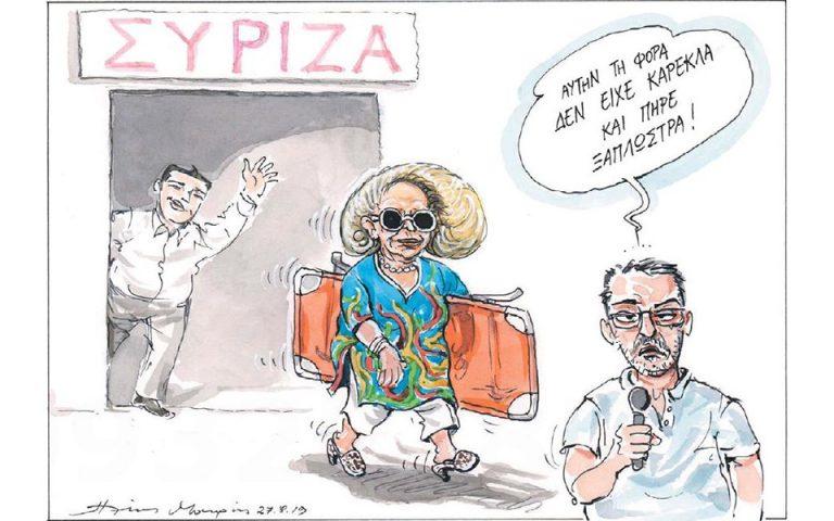Σκίτσο του Ηλία Μακρή (28.08.19)