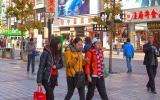 Η καταναλωτική συμπεριφορά της λεγόμενης γενιάς Ζ, δηλαδή των νεαρών Κινέζων που γεννήθηκαν κάπου ανάμεσα στα μέσα της δεκαετίας του 1990 και στις αρχές της νέας χιλιετίας, αποτελεί εστία κινδύνου.