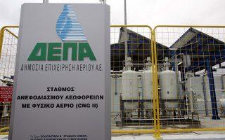 Η ΔΕΠΑ, παρότι διατηρεί σημαντικό μερίδιο στην ελληνική χονδρική και λιανική αγορά φυσικού αερίου, έχει δει τις πωλήσεις της να μειώνονται ραγδαία ως αποτέλεσμα του ανταγωνισμού, αλλά και των επιλογών των απερχόμενων διοικήσεών της.
