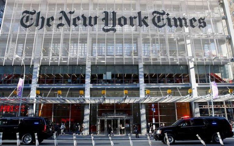 Διευκρινίσεις New York Times σχετικά με άρθρο για τη νέα ελληνική κυβέρνηση