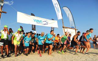 Μικροί και μεγάλοι έτρεξαν με τον ίδιο ενθουσιασμό. (Φωτογραφία: Drosos Drossos/WAVE running)