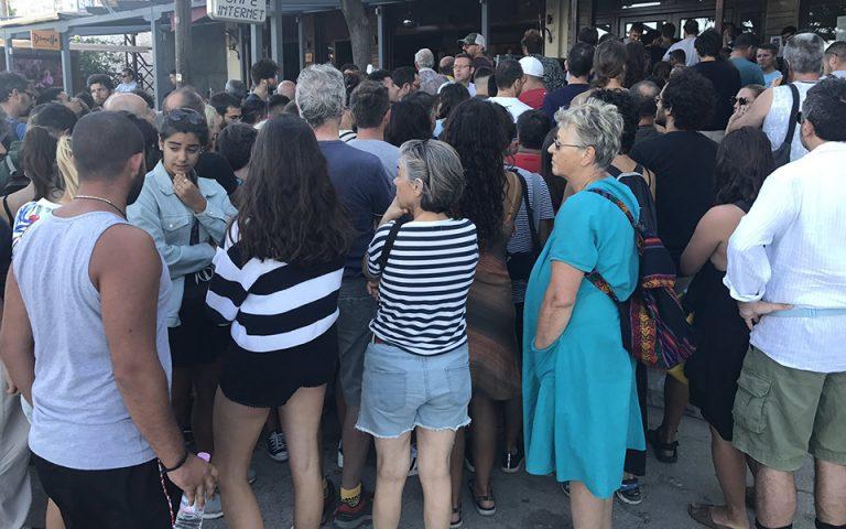 Εξομαλύνεται η κατάσταση στη Σαμοθράκη αλλά η αβεβαιότητα διώχνει τους επισκέπτες