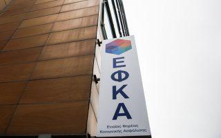 Το μεγαλύτερο μέρος της ακίνητης περιουσίας των Ταμείων βρίσκεται σήμερα υπό την εποπτεία του ΕΦΚΑ.