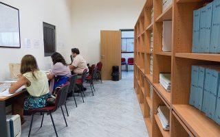 Φωτογραφία αρχείου από το Κτηματολογικό Γραφείο Θεσσαλονίκης. Τέσσερις μελέτες κτηματογράφησης έχουν «παγώσει».