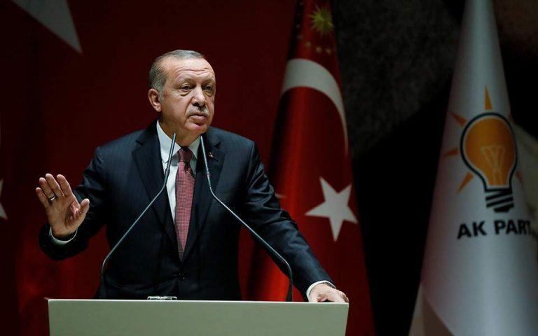 Ερντογάν: Θα συνεχίσουμε με αποφασιστικότητα τις έρευνες στην Ανατολική Μεσόγειο